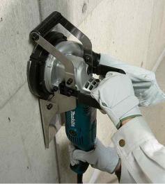 Brusilica za beton 125mm 1400W PC5001C MAKITA
