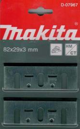 Nožići za električno rende HM 82 mm d-07967 Makita